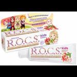 Детская зубная паста R.O.C.S. Kids, Барбарис, 45 г